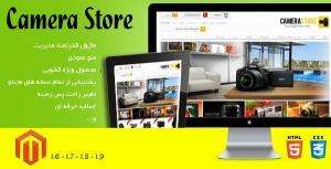 بسته نصبی فارسي camera store