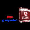 نرم افزار مدیریت فروشگاه مجنتو - نسخه حرفه ای